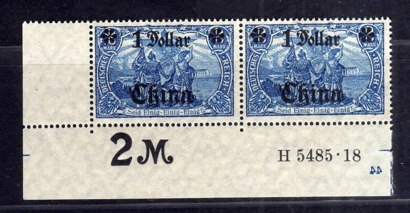 B2182 Deutsche Post in China 2x 45 II BM ** postfrisch HAN H 5485.18 Plattennumm