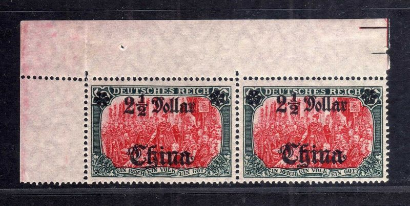 B2189 Deutsche Post in China 47 II B I ** postfrisch Aufdruckfehler rechte Roset