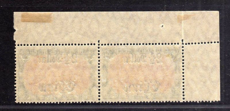 B2189 Deutsche Post in China 47 II B I ** postfrisch Aufdruckfehler rechte Roset 1