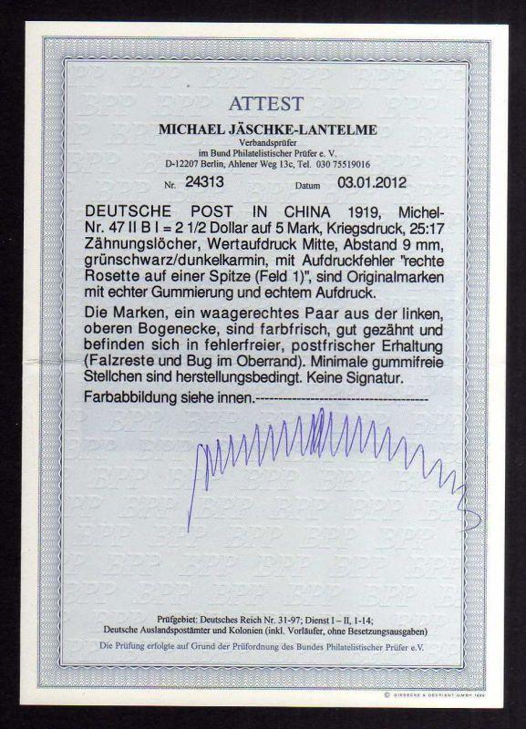 B2189 Deutsche Post in China 47 II B I ** postfrisch Aufdruckfehler rechte Roset 2