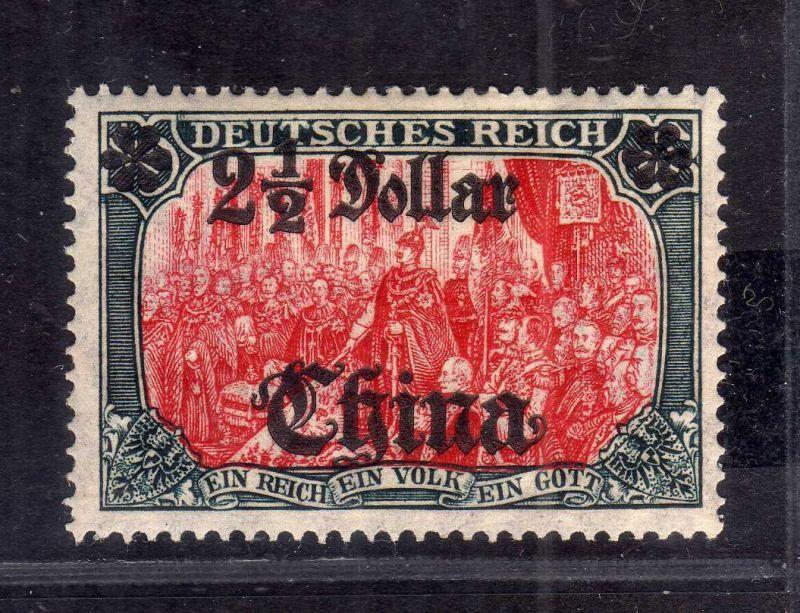 B2185 Deutsche Post in China 47 A * 0