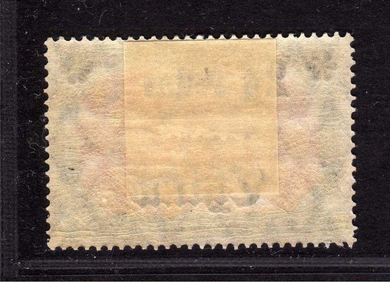 B2185 Deutsche Post in China 47 A * 1