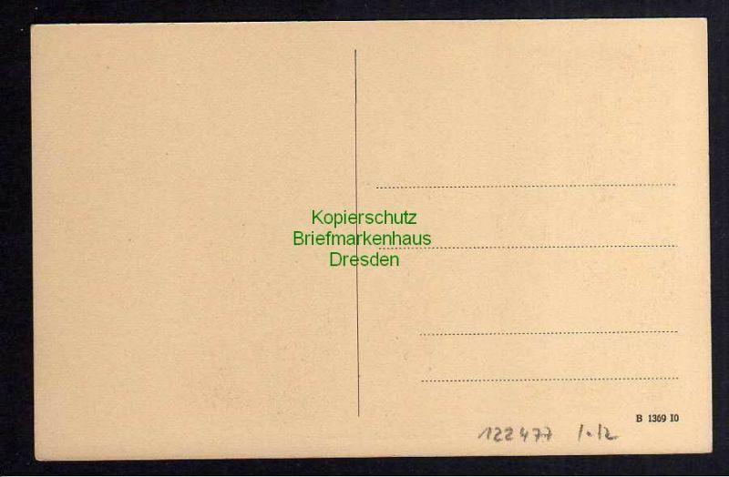 Ansichtskarte Bautzen Am Inneren Reichentor um 1930 Produkten Börse 1