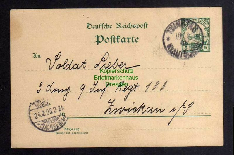 Kiautschou Ganzsache bedarf 1905 Absender Ortsangabe Syfang geprüft Pauli