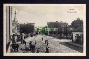 Ansichtskarte Grodno Domstraße um 1915