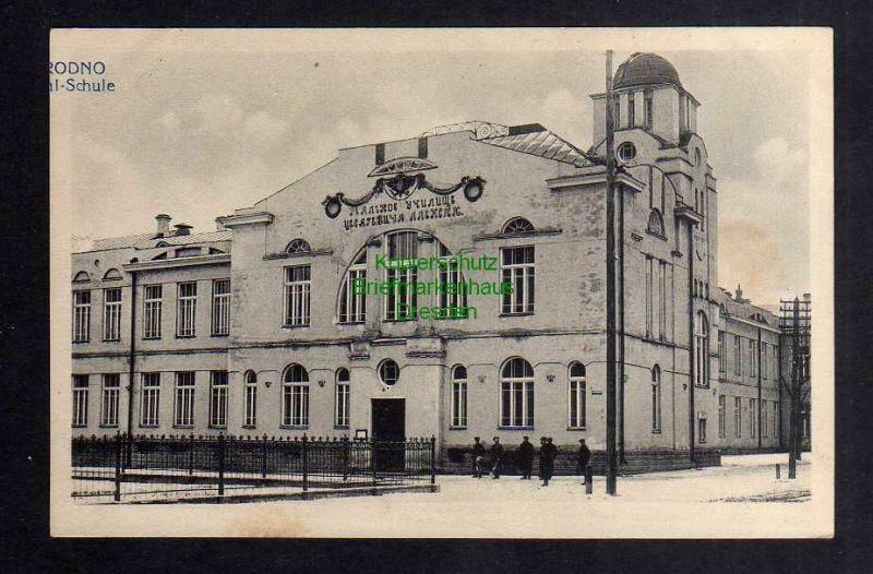 Ansichtskarte Grodno Real Schule um 1915