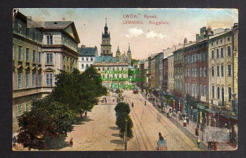 Ansichtskarte Lemberg Lwow Ringplatz Feldpost Postüberwachungsstelle 1917 0
