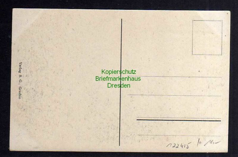 Ansichtskarte Grodno um 1915 zersprengte Bahnbrücke 1. Weltkrieg Ruine 1