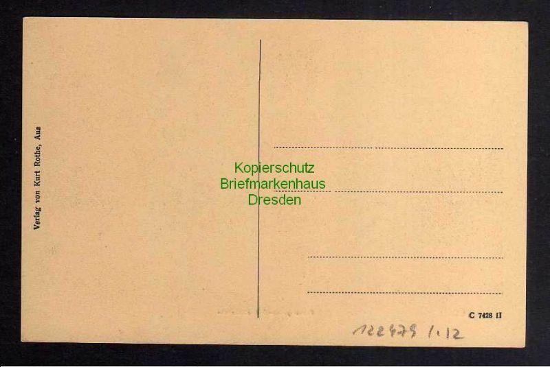 Ansichtskarte Aue um 1930 Rittergutshof Klösterlein 1