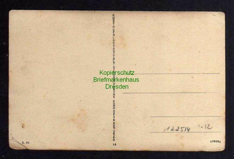Ansichtskarte Stolp i. Pom. Restaurant Waldkater um 1910 1