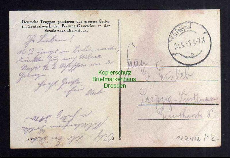 Ansichtskarte Deutsche Truppen passieren Gitter im Zentralwerk Festung Ossowiec 1918 1