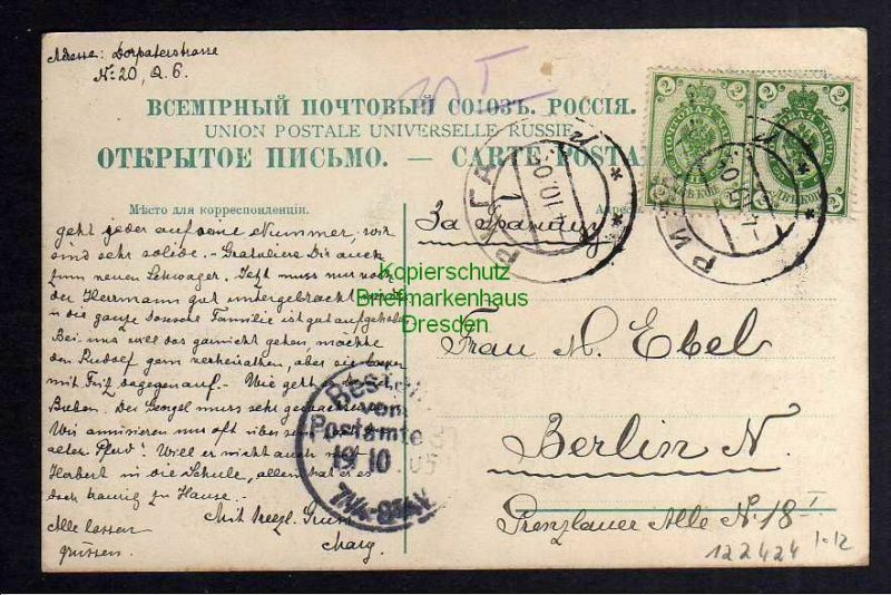 Ansichtskarte Riga Lettland 1905 Alexander Boulevard 1