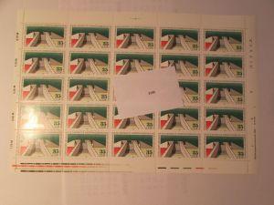 DDR 1988 3196 Bogen postfrisch **  DV Druckvermerk Gedenkstätte Como