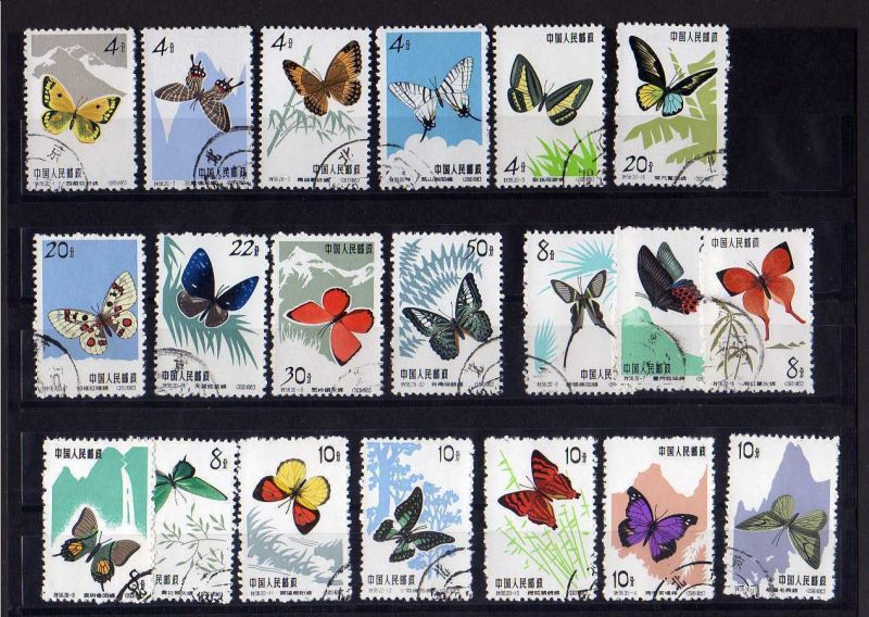 C041 China 1963 Schmetterlinge Butterflies S56 689 - 698 726 - 735 gestempelt CT