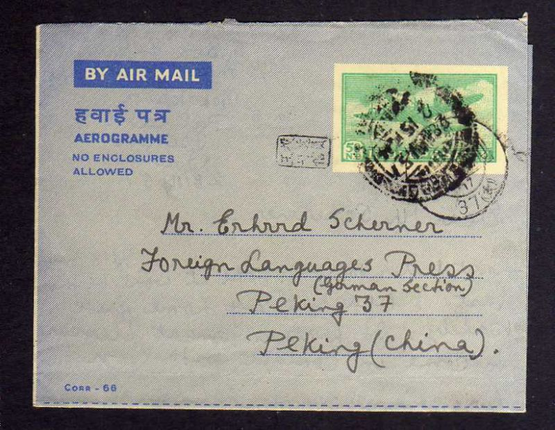 B1234 Brief 1957 Indien Aerogramm nach Peking China Foreign Languages Press  Ger