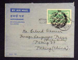 B1234 Brief 1957 Indien Aerogramm nach Peking China Foreign Languages Press  Ger