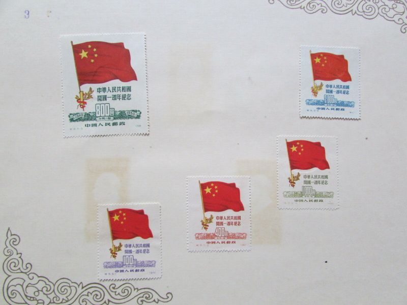 China Map 1953 People's Council Conference many first printss with description 4