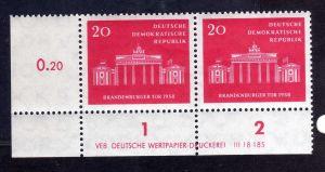 DDR 1958 665 Brandenburger Tor R 1-2 ** DV ungefalten nicht angetrennt