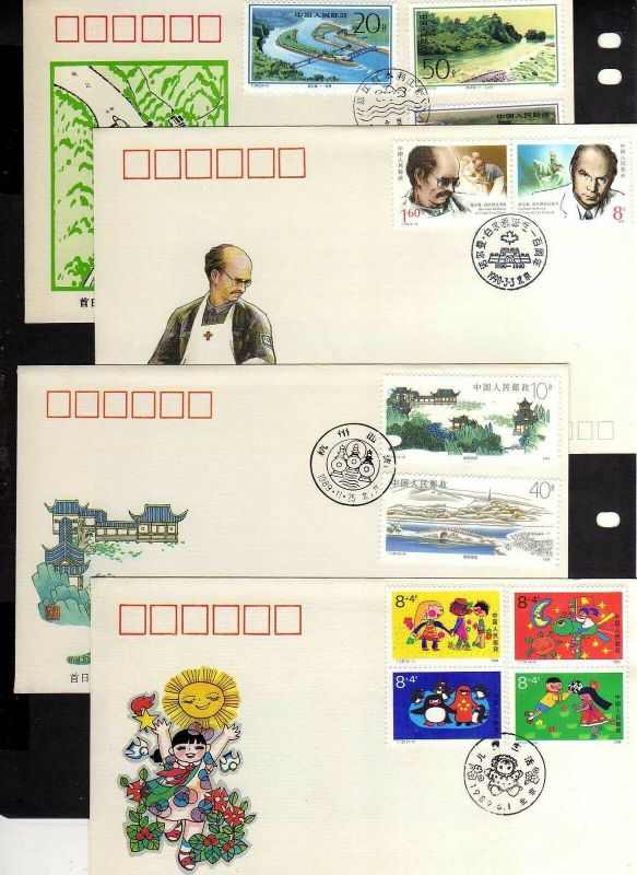 C077 China 1989 - 1991 4 FDC T137 ex T144 J166 T156