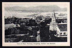 Ansichtskarte Hongkong View of Peak Tramway Habour Kowloon