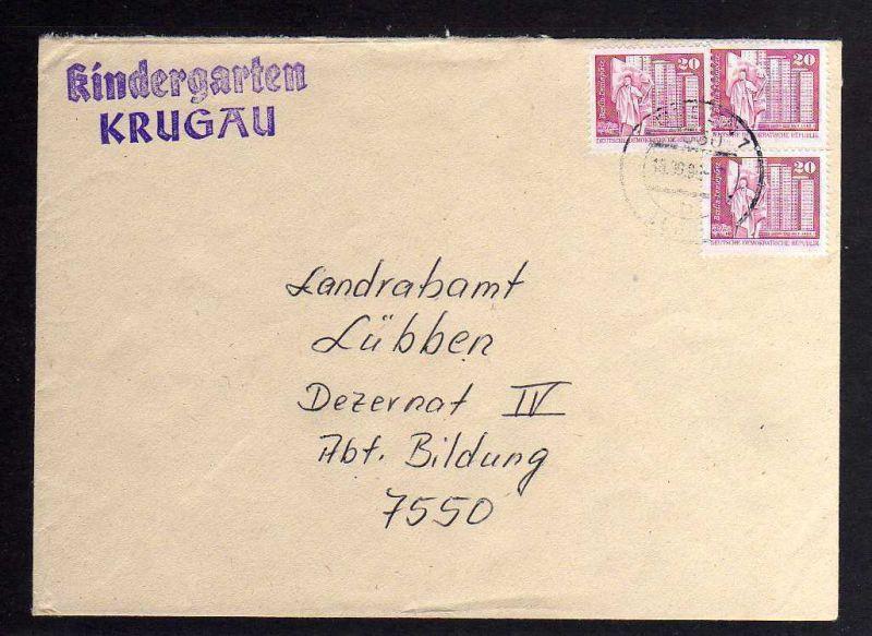 B1268 DDR 2485 w 20 Pfennig Importpapier 1990 Bedarfsbrief gepr. Weigelt