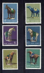 C016 China 1961 608 - 613 Altchinesische Keramik ex S46 **
