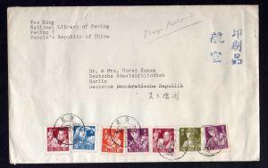 B1236 Brief 1957 Peking Freimarken Werktätige R8 National Libary of Peking an De