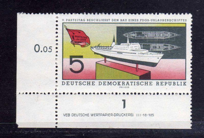DDR 1960 768 DV Druckvermerk ** Variante a Stapellauf d. FDGB-Urlauberschiff