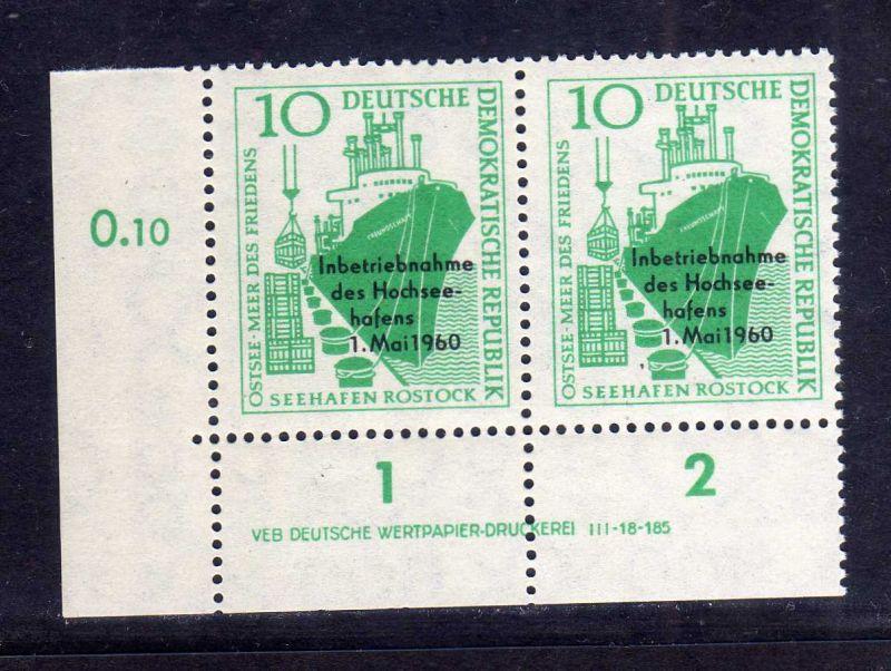 DDR 1960 763 DV Druckvermerk ** Inbetriebnahme des Hochseehafens Rostock