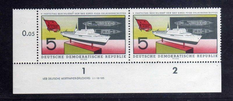 DDR 1960 768 DV Druckvermerk ** Variante c Stapellauf d. FDGB-Urlauberschiff