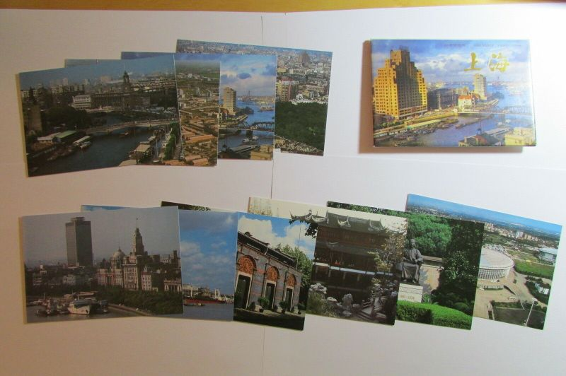 P.R. China 1986 10 Ganzsachen Shanghai Postcards Serie im Folder SST