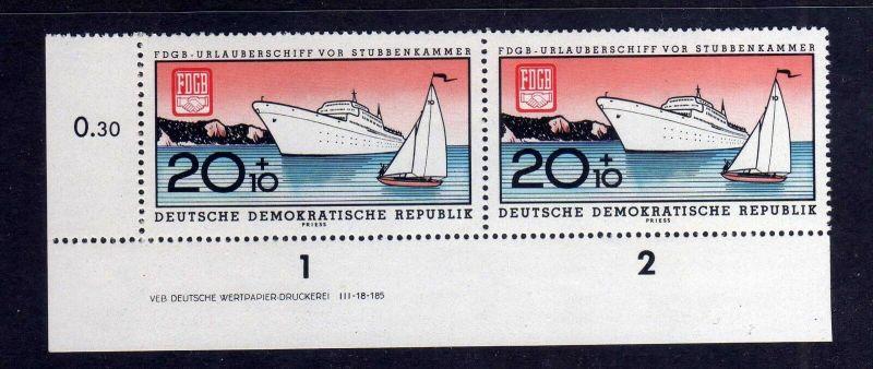 DDR 1960 770 DV Druckvermerk ** Variante c Stapellauf d. FDGB-Urlauberschiff