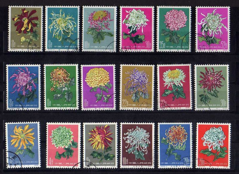 C022 China 1960 Chrysanthemen 570 - 575 577 - 588 S44 gestempelt CTO with gum mi