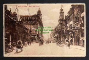 Ansichtskarte Shanghai Nanking Road 1920 Shanghai China