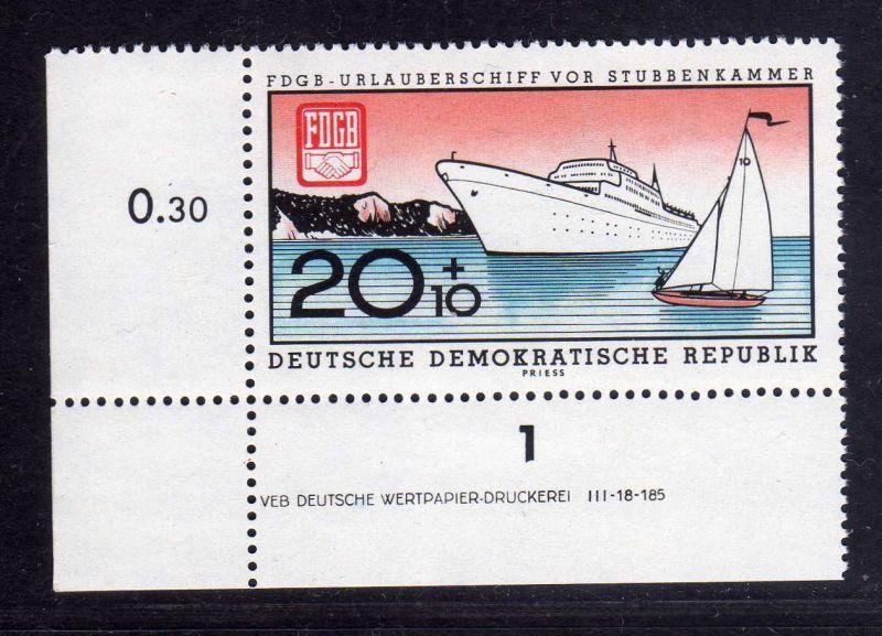DDR 1960 770 DV Druckvermerk ** Variante a Stapellauf d. FDGB-Urlauberschiff