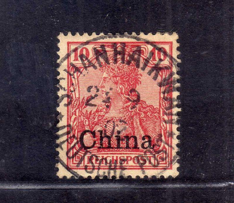 B2558 DP in China 17 Vollstempel Shanhaikwan 2