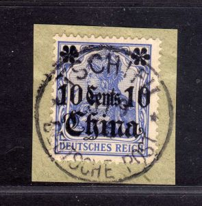 B2561 DP in China 31 Luxus Briefstück Tschifu