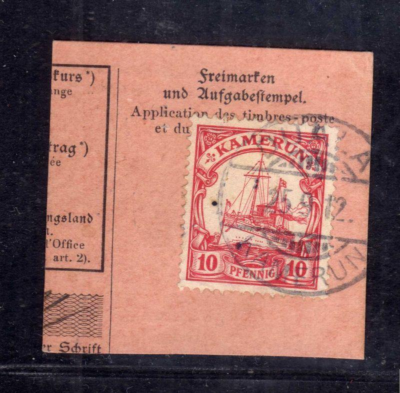 B2584 Kamerun Postanweisungsabschnitt 1912 Ankunft Hamburg GIRO