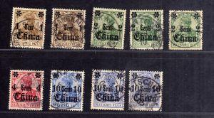 B2564 DP in China 9 Werte aus 28 - 31 gestempelt