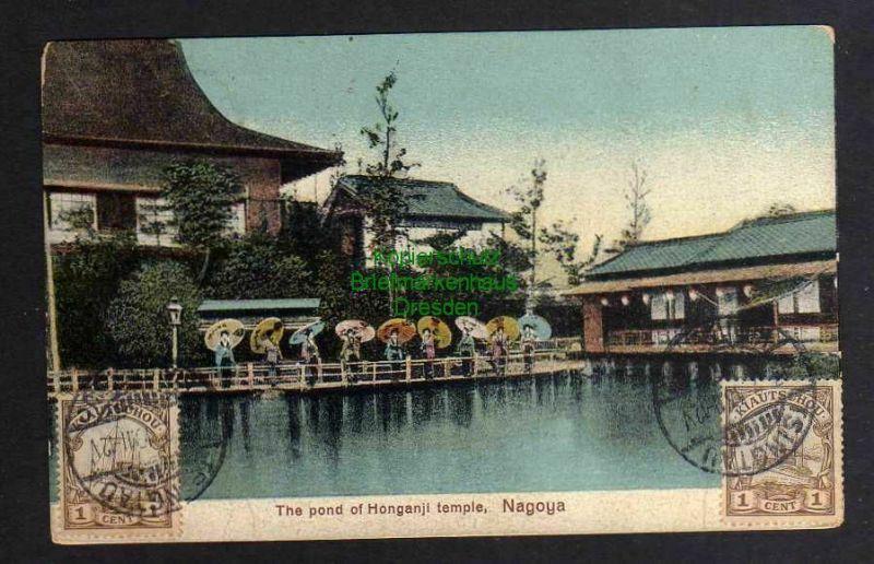 Ansichtskarte Tsingtau Kiautschou China Honganji temple 1913
