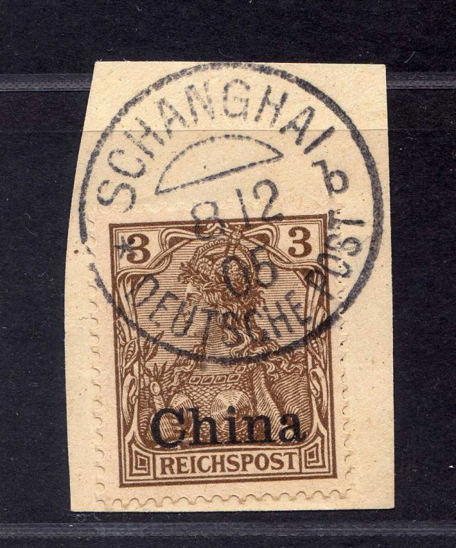 B2555 DP in China 15a Luxus Briefstück Shanghai b