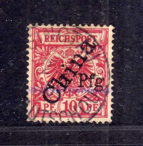 B2567 Kiautschou 1 IIb violetter Strich gestempelt Mi. 150