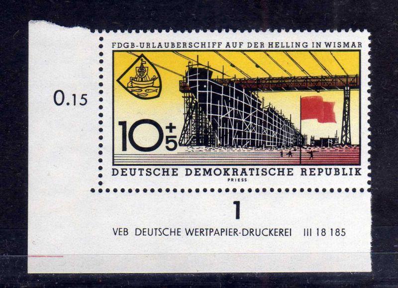 DDR 1960 769 DV Druckvermerk ** Variante c/1 Stapellauf des FDGB-Urlaubersch
