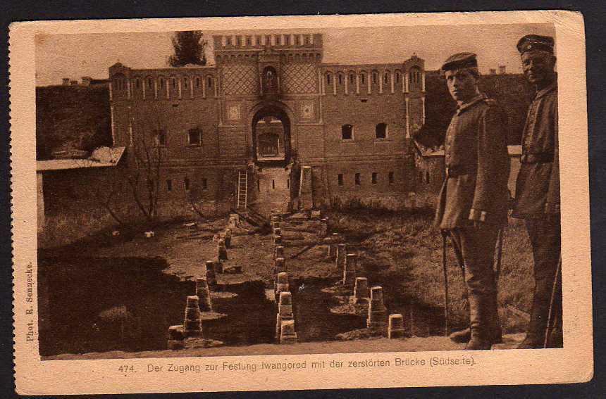 Ansichtskarte Zugang Festung Iwangorod zerstörte Brücke 1916 Deblin Demblin