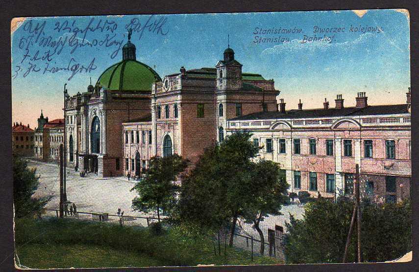 Ansichtskarte Iwano-Frankiwsk Stanislaw Stanislau Bahnhof 1917 Feldpost