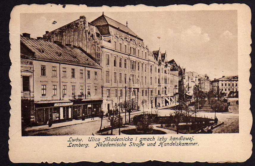 Ansichtskarte Lemberg Lwow Akademische Straße Handelskammer Feldpost 1917