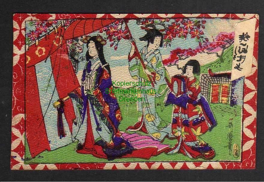 Ansichtskarte dekorative Karte 3 Chinesinnen 1900 China