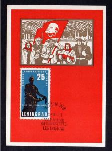 Maximumkarte DDR 1964 1048 Gedenkstätte St. Petersburg Leningrad