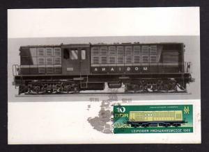 Maximumkarte DDR 1967 1307 Leipziger Frühjahrsmesse Messe Lok Lokomotive
