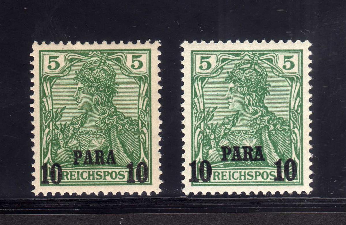B2642 DP in der Türkei 12 I + 12 II ** postfrisch beide Aufdrucktypen